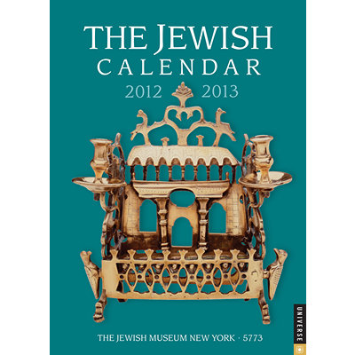 Jewish Planners and Date Books 2013, 2014