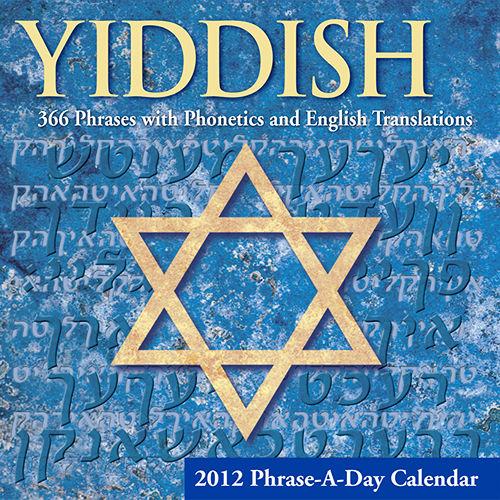 Learn Yiddish Desk Calendars  2020-2021