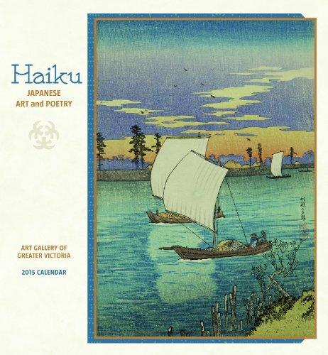 Japanese Art Calendars 2020-21